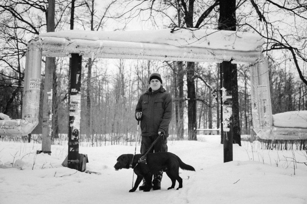 Артем Абрамов и собака-проводник Людвиг. Описание по ссылке