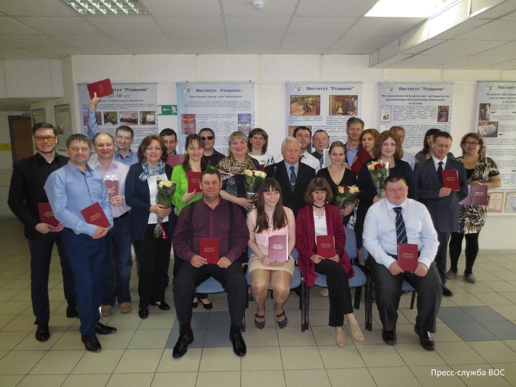 """Фото выпускников института """"Реакомп"""" с дипломами в руках"""