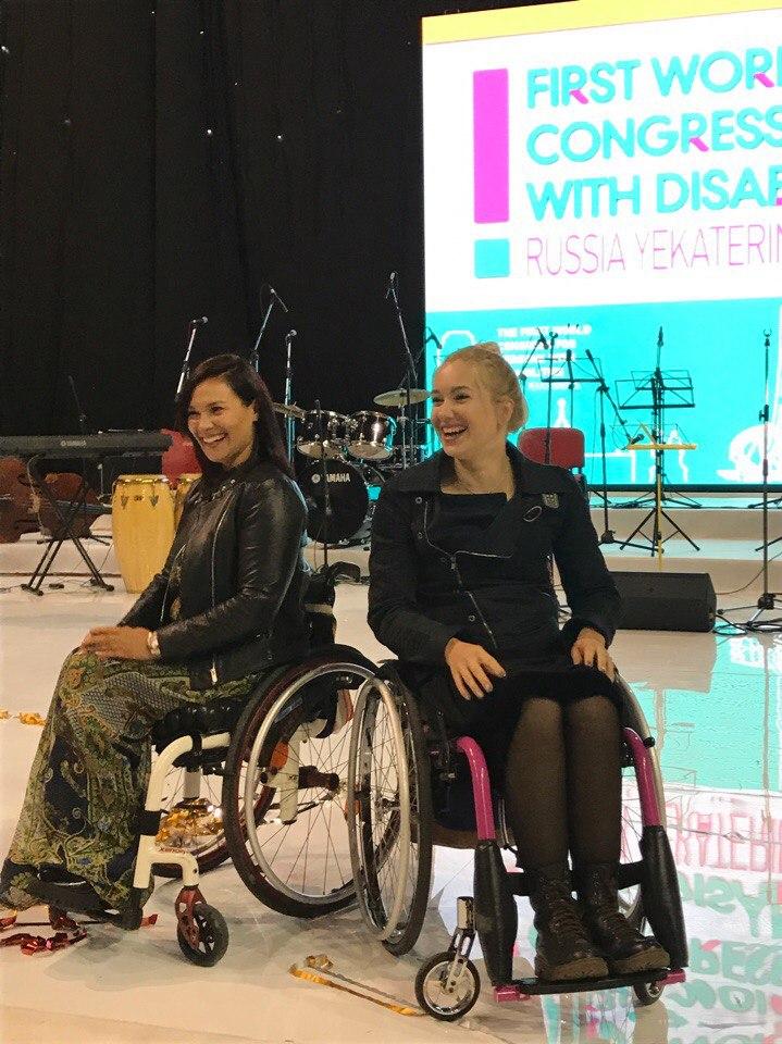 Анастасия Немец на I Всемирном конгрессе людей с инвалидностью. Фото