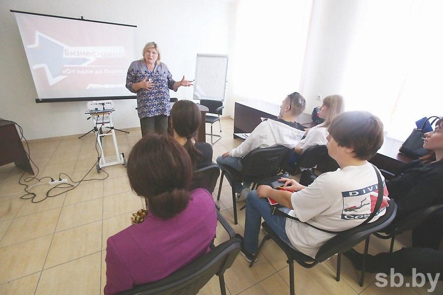 Фото с занятия для будущих предпринимателей