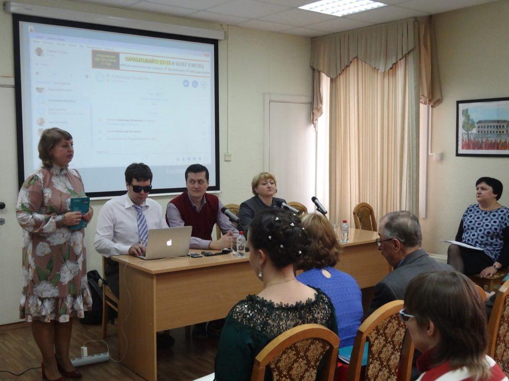 """Фото с II форума читателей онлайн-библиотеки """"Логос"""""""