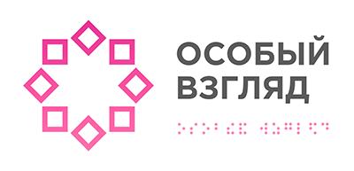 """Логотип сайта """"Особый взгляд""""."""