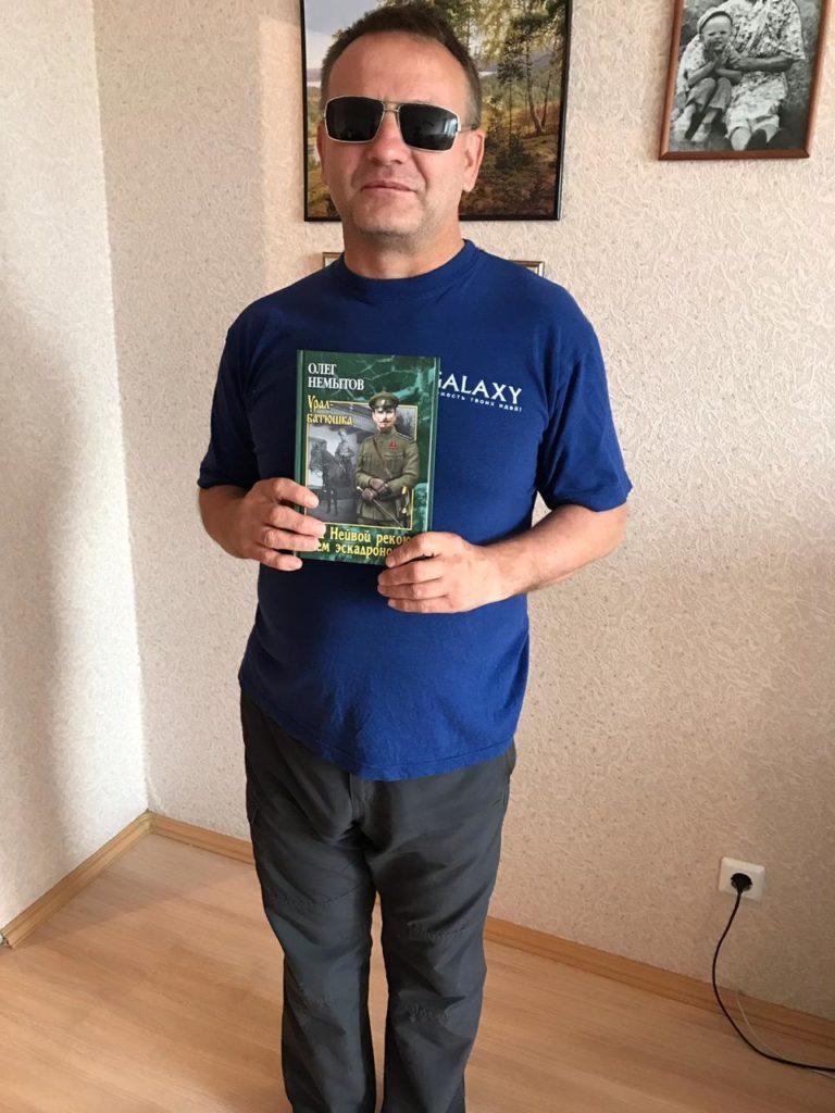 Олег Немытов с книгой в руках