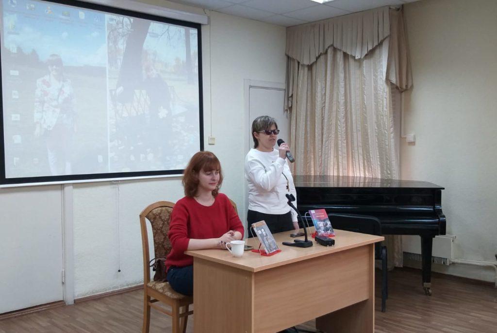 Маргарита Мельникова и Наталья Улитина. Фото с выступления в Свердловской библиотеке для слепых