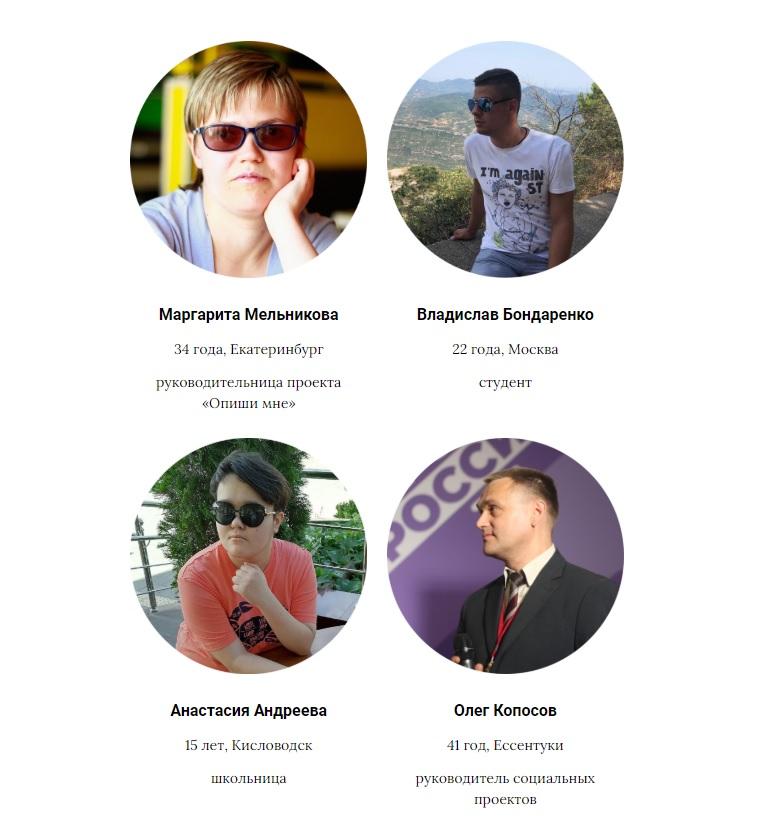 На фото: Маргарита Мельникова, Владислав Бондаренко, Анастасия Андреева, Олег Копосов.