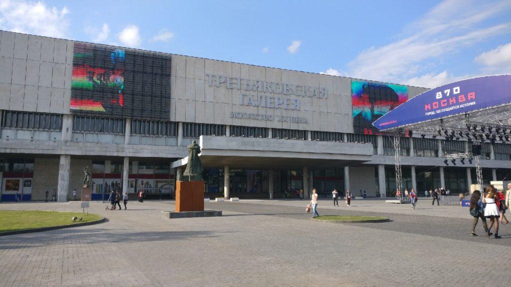 Здание новой Третьяковской галереи